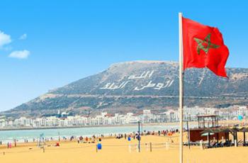 Vue d'Agadir